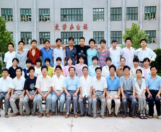 毕业照(1996级)-济南高新区实验中学